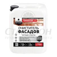 Удалитель высолов 5 л Salt cleaner 1:2 PROSEPT